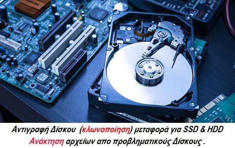 7-Disk
