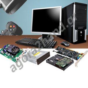 Υπολογιστές Περιφεριακά